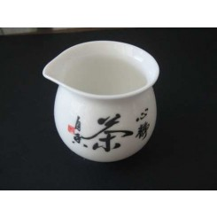 Čajnik brez pokrova pismenke 220 ml