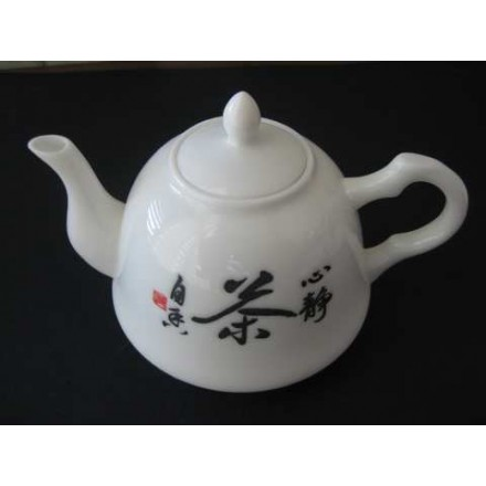 Čajnik pismenke 350 ml